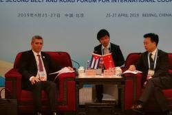 Visita del ministro de Comunicaciones, Jorge Luis Perdomo Di-Lella a China