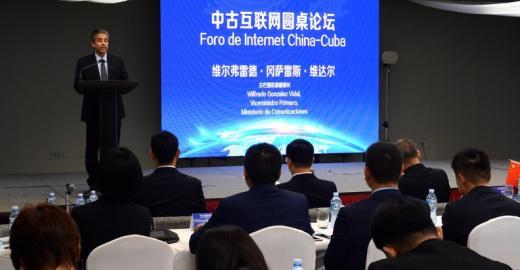 China y Cuba cooperan en materia de Internet