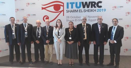 Conferencia Mundial de Radiocomunicaciones