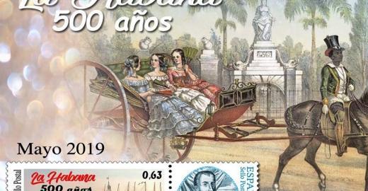 Festeja los cinco siglos de La Habana el Museo Postal Cubano