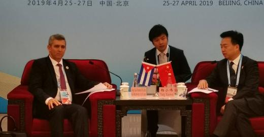 Cuba China cooperación entre ambos países
