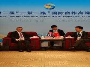 visita de trabajo del Ministro de Comunicaciones en China
